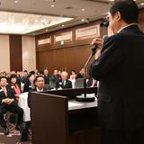 第3回GAT日本運営会議