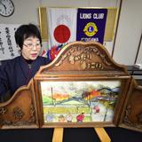 糸魚川駅北大火を紙芝居で語り継ぐ