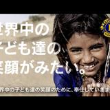 羽田空港でライオンズクラブPR映像放送
