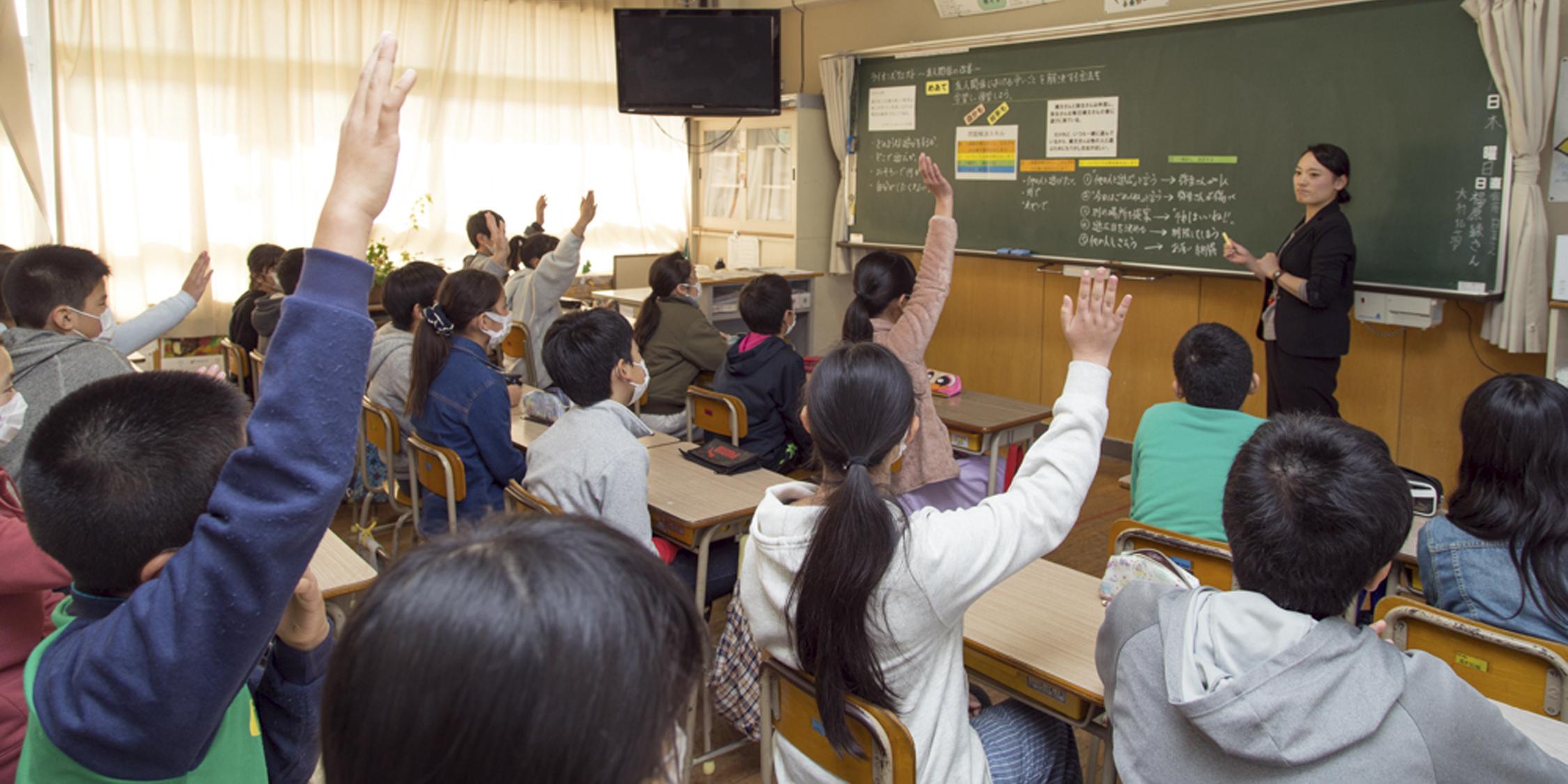 青少年の生きる力を育む教育プログラム