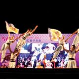 台湾で第56回OSEALフォーラム開催