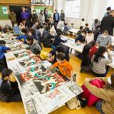 見島の伝統工芸  鬼揚子作り教室開催