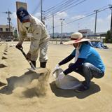 西日本豪雨被災地に対する支援活動