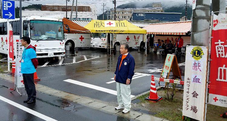 おながわ秋刀魚収穫祭での献血活動