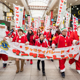 松山のサンタが集結 サンタチャレンジ開催