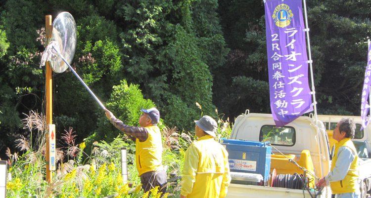 交通安全を願い1600カ所でカーブミラー清掃