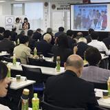 世界糖尿病デーに合わせ糖尿病予防啓発セミナー