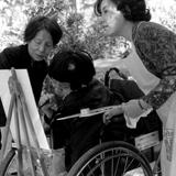 心身障害者支援:あなたも私も社会の一員