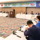 広島フォーラム 第1回ステアリング委員会