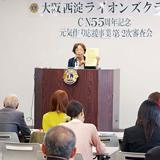 結成55周年記念 西淀川元気づくり応援事業