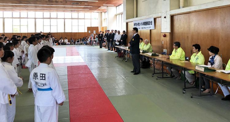 結成50周年記念事業 少年柔道大会支援