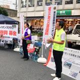 九州南部大雨水害復興支援募金