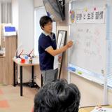 障害者福祉施設で 姿勢と生活習慣の講習