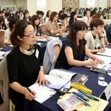 複合地区・地区事務局職員対象の研修会開催