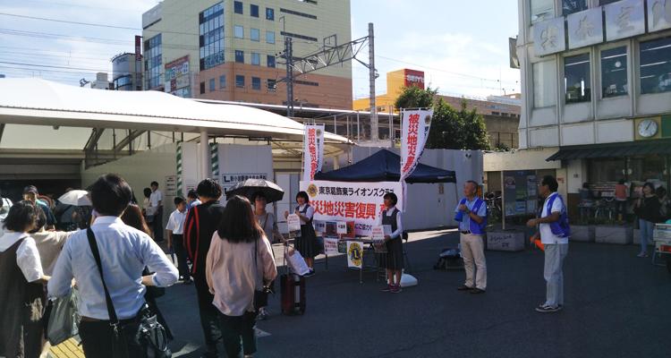 台風15号による千葉県災害復興支援募金