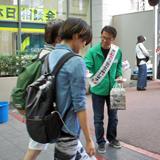 地元商店街で献血啓発活動実施
