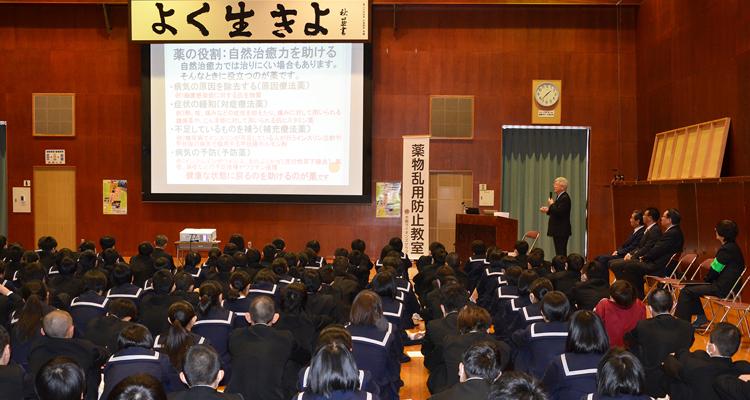 薬物乱用防止教室の成果 厚労大臣感謝状受賞