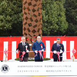 東京五輪・パラリンピック モニュメント竣工