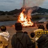 天降川河川敷で伝統の鬼火焚きを実施