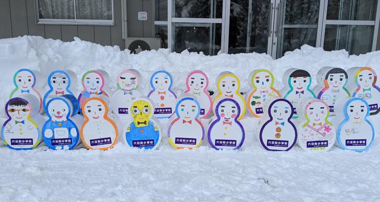 24回目の継続事業 沖縄の小学校へ雪の宅配