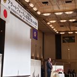 アラートフォーラム 全国大会 in福岡