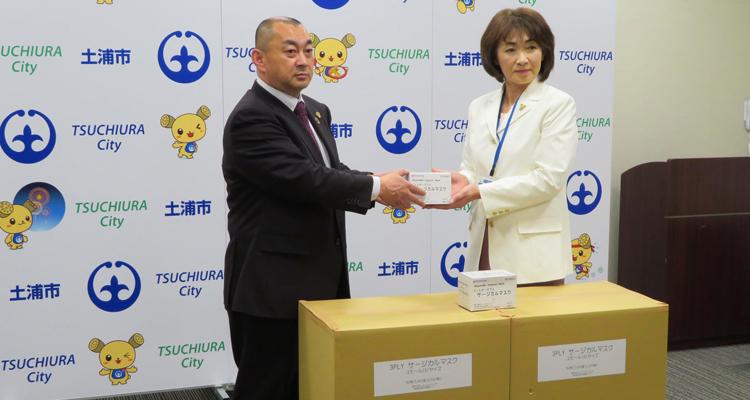新型コロナ感染拡大防止 土浦市にマスク10万枚寄贈