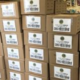 LCIF大災害緊急交付金で マスク20万枚を支援