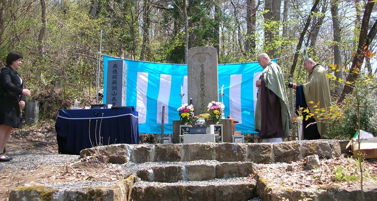 近藤勇追善供養墓前祭と 土方歳三慰霊碑除幕式