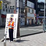 献血奉仕活動への ご協力に感謝!!