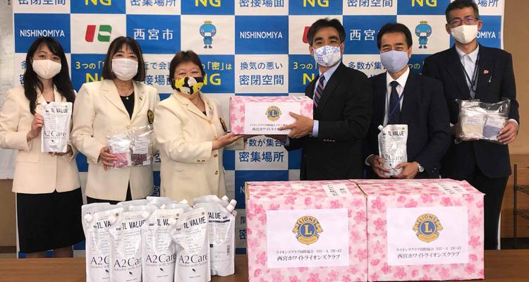 西宮市に手作りマスクと 除菌消臭剤寄贈