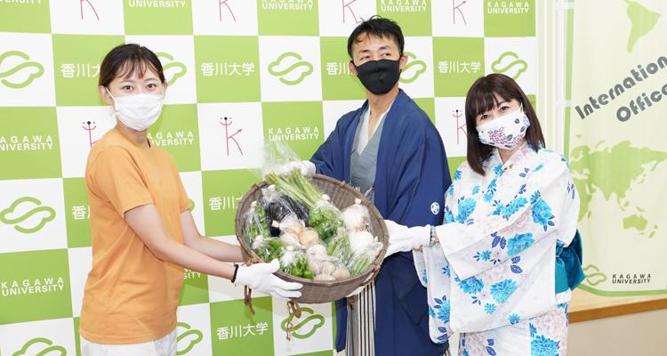 香川大学留学生へ新鮮な野菜を提供