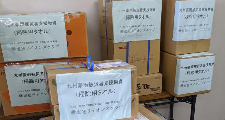 東日本大震災の恩返しを 令和2年7月豪雨被災者支援