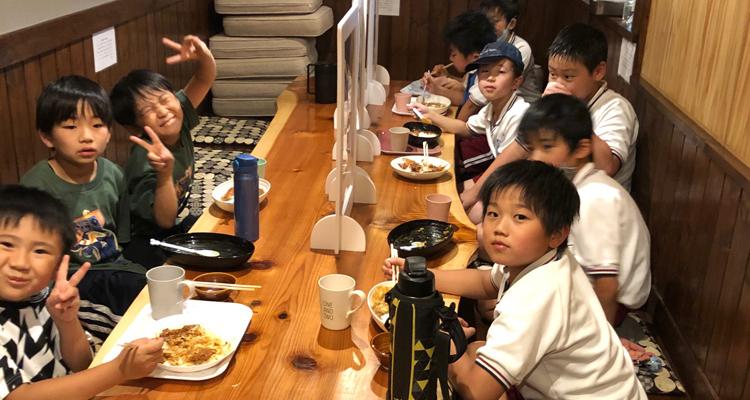 子ども食堂 夏休みの部開催