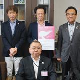 ヘアドネーションへ協力を豊島区教育長を訪問