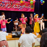 第17回ドレミファダンスコンサート開催