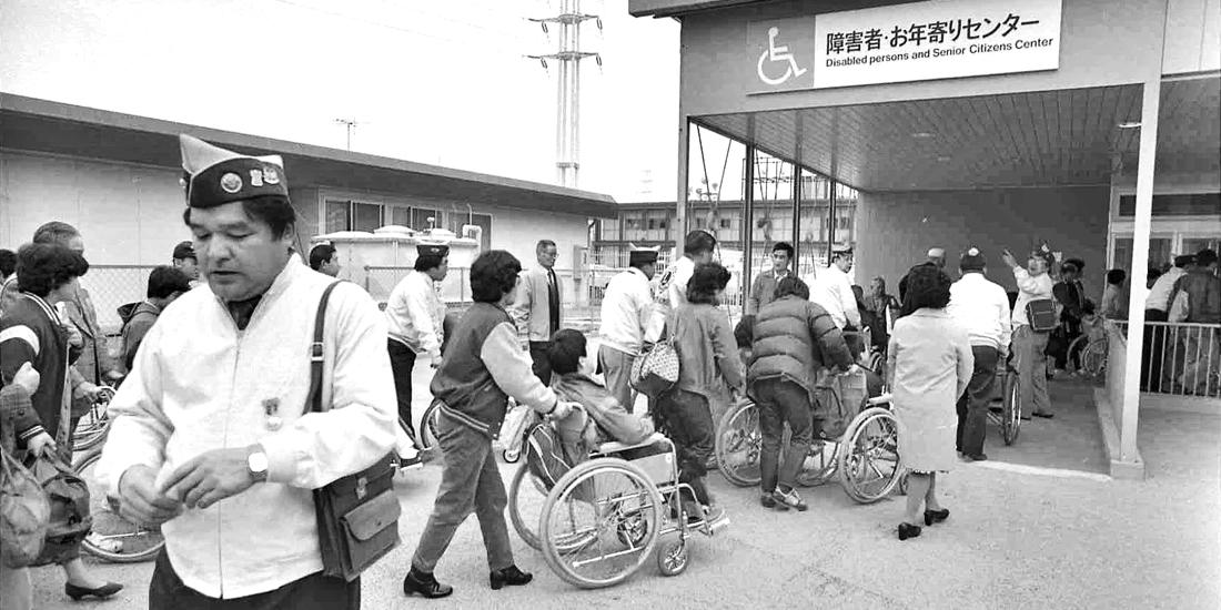 科学万博つくばに障害者・お年寄りセンター