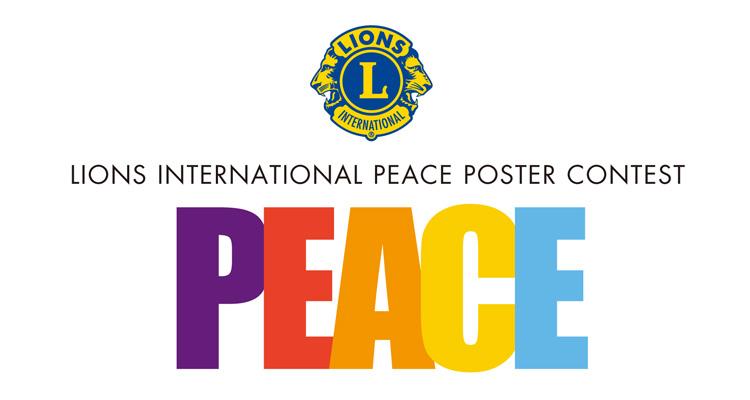 第33回国際平和ポスター・コンテスト