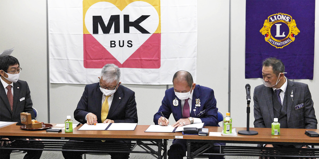 災害ボランティア輸送で観光バス会社と協定