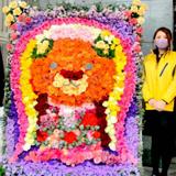"""コロナ収束を祈願し花の""""みきゃんアマビエ"""""""