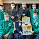 中学生ら市民と協力し中古眼鏡を途上国へ